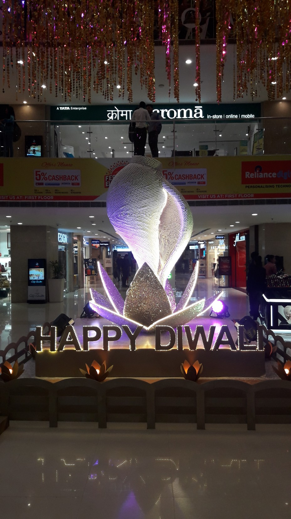 Photograph taken with my mobile phone of a local mall in Noida to capture diwali celebrations and decorations