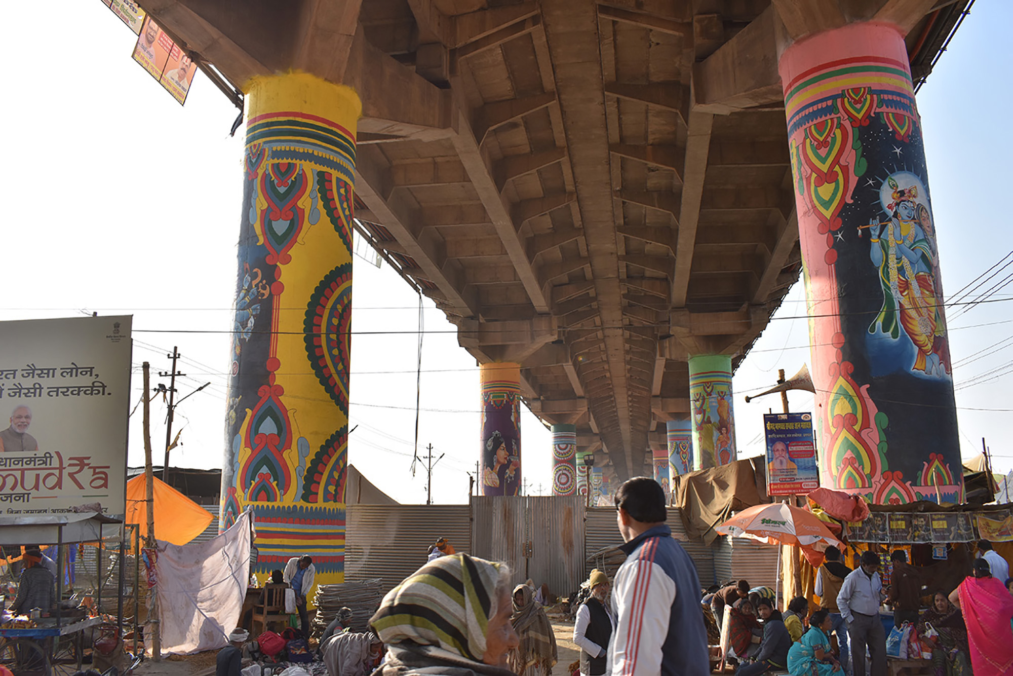 This was shot at the Kumbh Mela 2019.