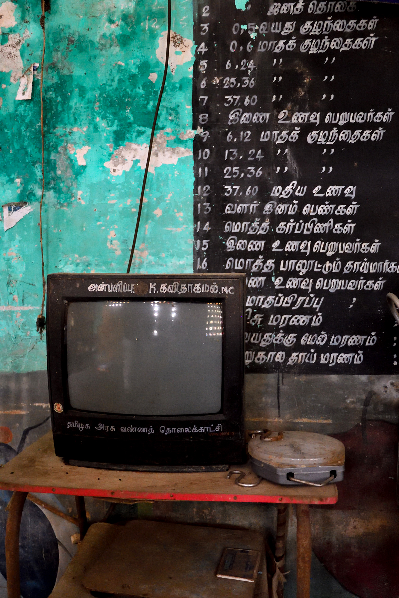 A boxed television set has been left behind at an abandoned aanganwadi in Chennai.