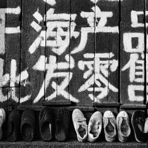 From 'Tsampa on my Shoulder'. Shot in Qingdao, Shandong province, China 2002. Photograph/ Vidura Jang Bahadur