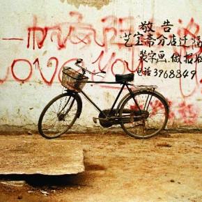 From 'Meiyou Wenti'. Shot in Hernan Province, Luoyang, China in 2002. Photograph/ Vidura Jang Bahadur