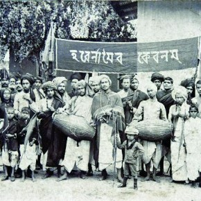 Groups of people would wander around Patna, singing devotional songs in praise of Lord Krishna in those days. One such kirtan mandali is shown here. Photograph/ Manoranjan Ghos