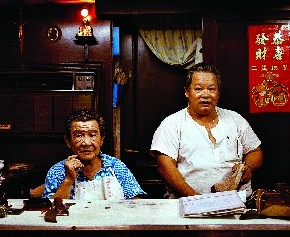 From 'Home'. Seen here are the Kim brothers in New Delhi 2005. Photograph/ Vidura Jang Bahadur