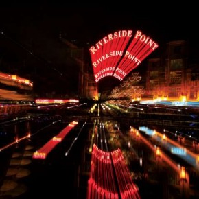 26. With a Zoom Burst: Use a tripod to stabilise the camera during a zoom burst. Leave the camera steady for the first half of the exposure and then rapidly zoom in or out of the frame. While zooming avoid a jerky motion as it will result in camera shake. Photograph/Samira Pillai