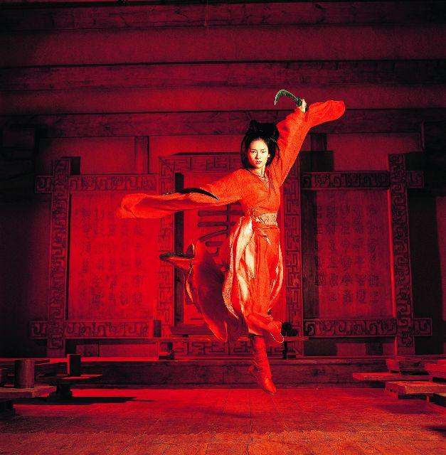 Zhang Ziyi Hero
