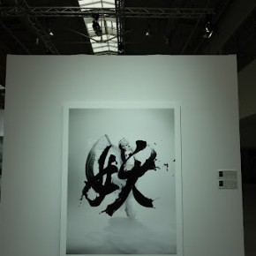 A photo exhibition at the fair-1.