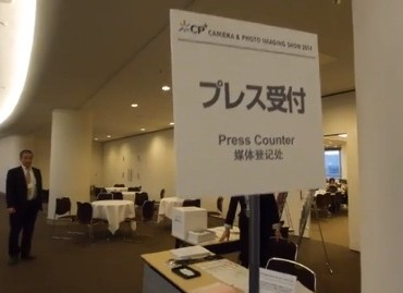 Press Center at CP+
