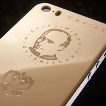 Caviar Supremo Putin
