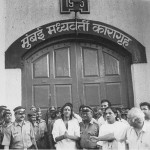 On 17 October 1995, after spending 16 months in prison for the illegal possession of firearms, actor Sanjay Dutt is released from Arthur Jail Road in Mumbai. Photograph/Neeraj Priyadarshi